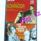 Kohinoor (1960) / Dil Diya Dard Liya (1966) – Bollywood Indian Cassette Tape Naushad