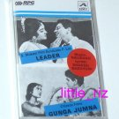 Leader (1964) / Gunga Jumna (1961) – Bollywood Indian Cassette Tape Naushad