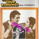 Main Chup Rahungi (1962) / Devar (1966) - Bollywood Indian Cassette Tape Chitragupta Roshan
