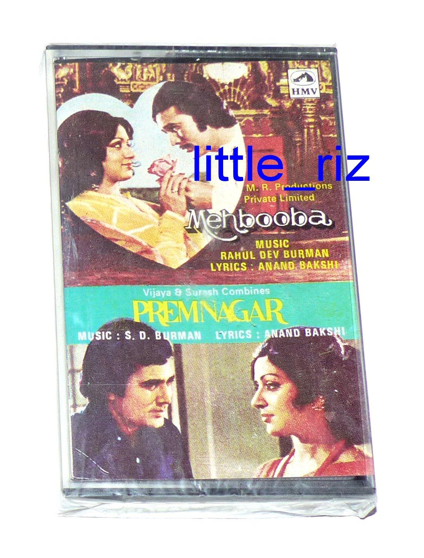 Mehbooba (1976) / Prem Nagar (1974) � Bollywood Indian Cassette Tape - R.D. Burman, S.D. Burman