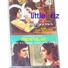 Mehbooba (1976) / Prem Nagar (1974) – Bollywood Indian Cassette Tape - R.D. Burman, S.D. Burman