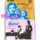 Mela (1948) / Babul (1950) – Bollywood Indian Cassette Tape - Naushad