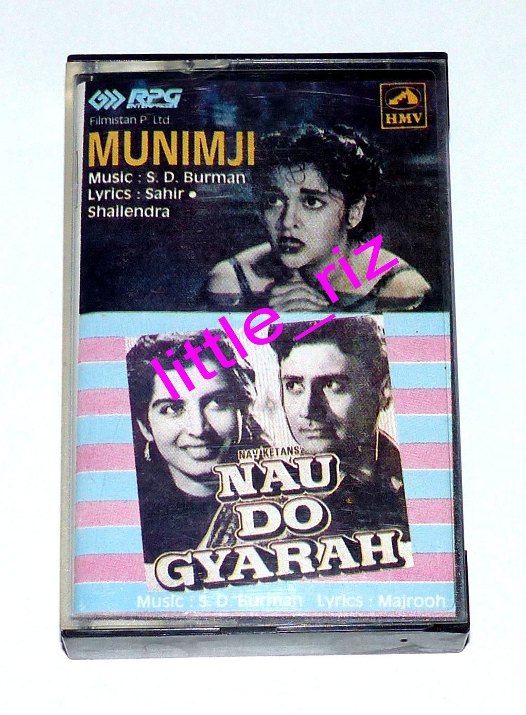 Munimji (1955) / Nau Do Gyarah (1957) - Bollywood Indian Cassette Tape S.D. Burman