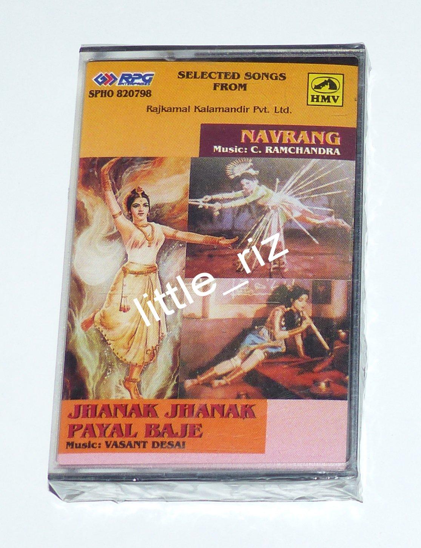 Navrang (1959) / Jhanak Jhanak Payal Baje (1955) � Bollywood Indian Cassette Tape