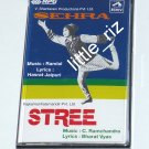 Sehra (1963) / Stree (1961) – Bollywood Indian Cassette Tape - Ramlal, C. Ramchandra