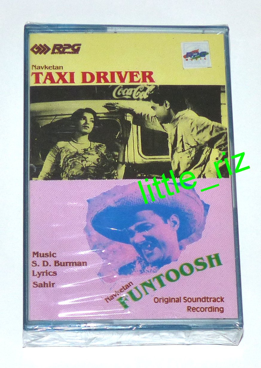 Taxi Driver (1954) / Funtoosh (1956) � Bollywood Indian Cassette Tape - S.D. Burman