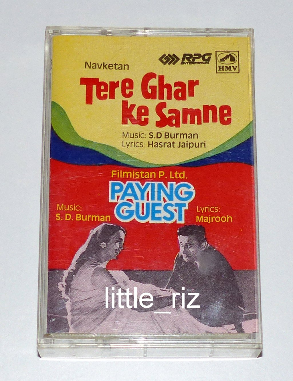 Tere Ghar Ke Samne (1963) / Paying Guest (1957) � Bollywood Indian Cassette Tape - S.D. Burman