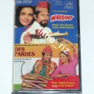 Warrant (1975) / Des Pardes (1978) – Bollywood Indian Cassette Tape - R.D. Burman, Rajesh Roshan