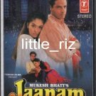 Jaanam - 1993 Bollywood Indian Audio Cassette Tape - Anu Malik