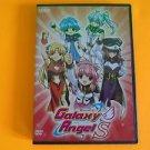 Galaxy Angel S (Sci-Fi Comedy DVD Bandai 2008) Region 1 NTSC Excellent Ship Fast