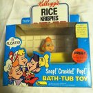 Talbot Toys NMIB Kelloggs Rice Krispies Bath Tub Toy Snap Crackle Pop