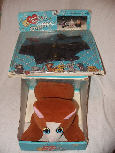 Lot 2 VTG 1986 Pound Purrries Brown cat w/ box & Jacket in pack Purries Puppies