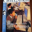 Civilization The Magazine of the  Library of Congress Feb Mar 1997 AL1283