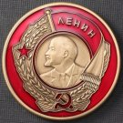 Russian KGB Challenge Coin