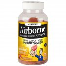Airborne Assorted Fruit Flavored Gummies (75 ct.)
