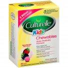 Culturelle Kids Chewables Probiotics (60 tablets)