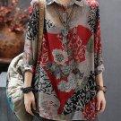 Floral Stripe Print Long Sleeve Vintage Shirt For Women