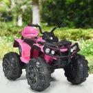 12V High-end Kids ATV 4 Wheeler Ride On Car