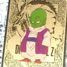 Dragonball Dragon Ball Z Trading Card Cards FUNimation 1999- Dende Foil