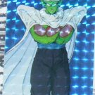 Dragonball Dragon Ball Z Trading Card Cards FUNimation 1999- Piccolo Prism