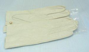 Vintage Bone Colored Kid Gloves, Sz 7-1/2,  Pearl Button Close, NOS