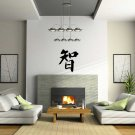 *NEW* CHINESE WISDOM VINYL WALL STICKER DECAL MEDITATION