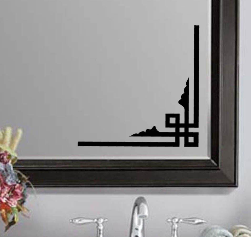 """Corner Design Bathroom Wall Sticker Decals 6""""h x 6""""w each (2 Decals)"""