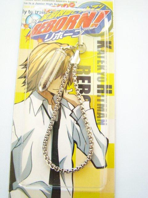 Bullet Anime Cosplay Costume Keychain AccessoryDSC08935