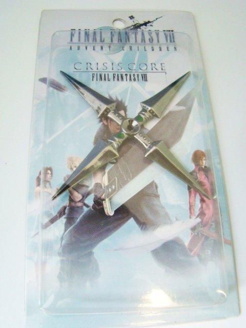 Final Fantasy Game Anime Star Weapon High QualityDSC08845