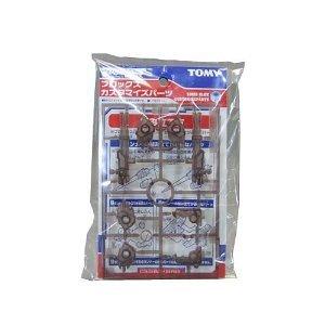 Tomy ZOIDS Blox Upgrade Kit Customize Parts A Limpid Grey