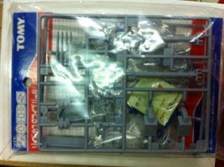 Tomy ZOIDS Blox Upgrade Kit Customize Parts D Limpid Black