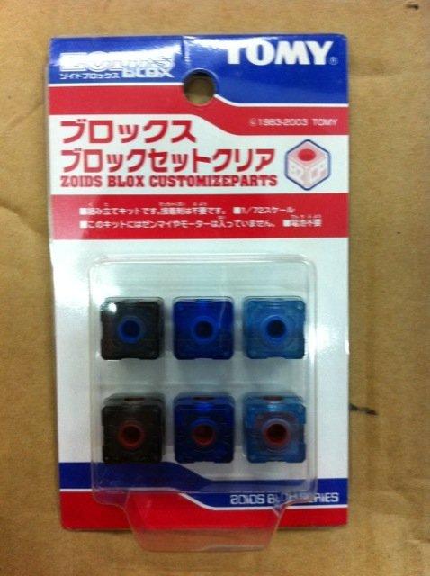 Tomy Zoids Blox Upgrade Kit Customize Parts Cube
