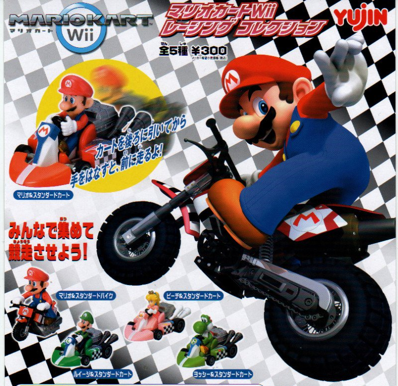 Nintendo Mario Kart Wii Part 1 Gashspon Figure Car Bike