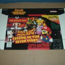 "BRAND NEW Super Mario RPG ""FOR DISPLAY ONLY"" Authentic SNES Game Box, VERY RARE collectible FOR SALE"