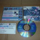 Ginga Fukei Densetsu Sapphire and ARCADE CARD DUO for PC Engine Duo CD/Turbo Duo, Import FOR SALE