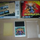 USA SELLER: Ninja Gaiden MINT & COMPLETE (PC Engine, TurboGrafx 16 Import) RARE game for sale
