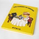 THE COMEDY OF ERRORS by Sakura Kinoshita | Art book #2