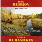 Russian folk music CD