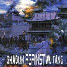 Rare Factory Sealed - Shaolin Against Wu-Tang: 10-Film DVD Collection Set