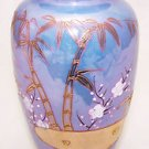 Vintage Japanese Vase Lustre Ware Mountains Bamboo Plum Blossom 1940s Luster See