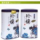 500g green tea jasmine tea 189b
