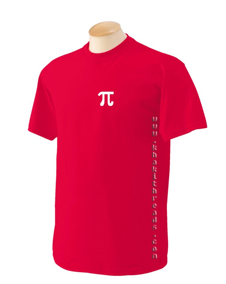 PI Geek T-Shirt