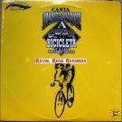 Juanito Vasquez Y Las Naciones Unidas - Canta A Cuba En Bicicleta (Afro Cuban Records)