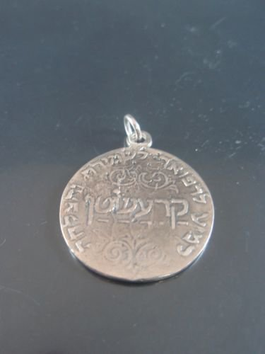 Amulet of Rabbi Kaduri Medicine Maintaining and Success Sterling Silver Pendant