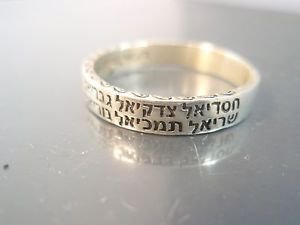 Wedding Ring the Name of the Twelve Angels From Kabala Jewish in Hebrew Silver S