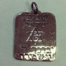 Shma Israel Jewish Prayer Bless Star Shield of David Ten Commandments Hand Mad