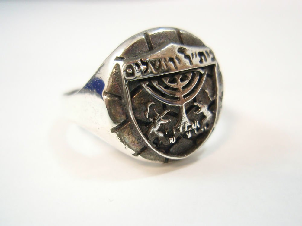 Israel Beitar Jerusalem Football Club Sterling Silver 925 Ring