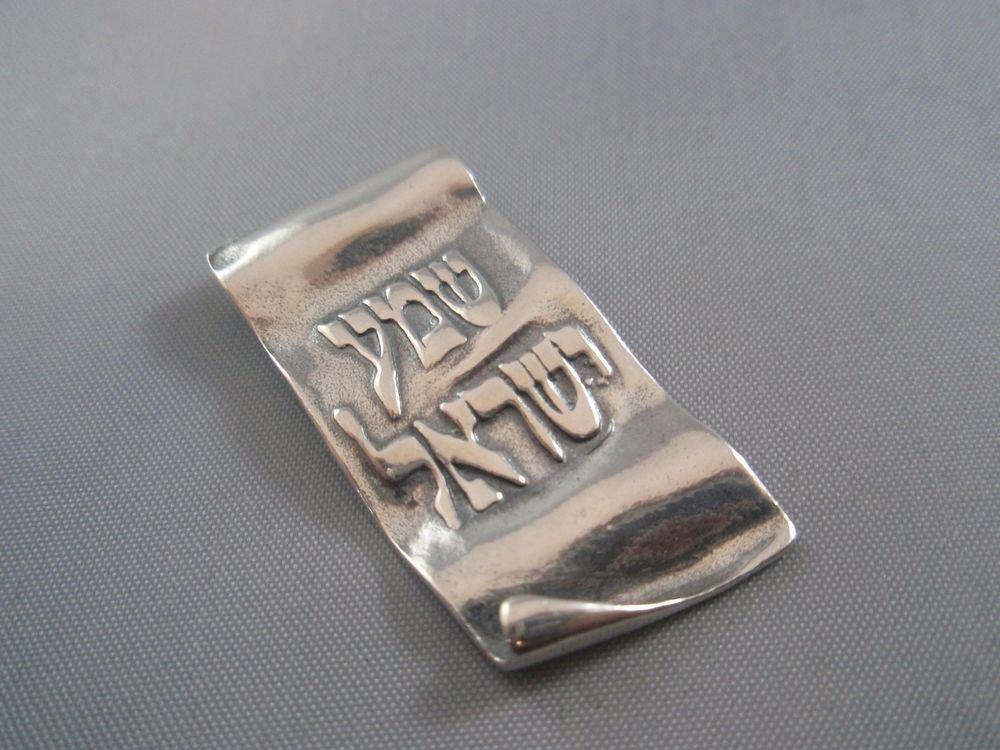 Shema Israel Prayer Pendant Jewish Kabbalah Power Amulet Solid Sterling Silver