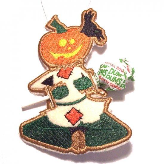 Embroidered Pumpkinhead scarecrow dummy holder