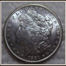 1881-S $1 Morgan Silver Dollar (BU)